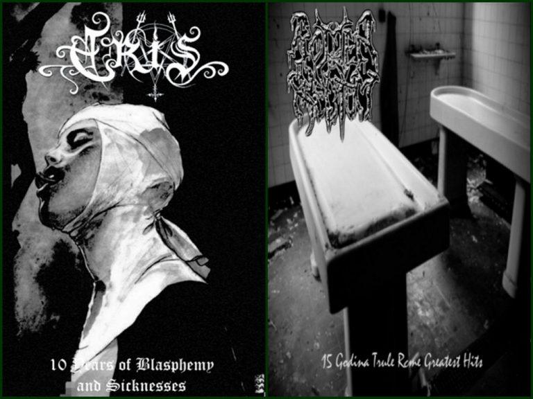 POVRATAK U PODZEMNOM STILU – reizdanja kultnih albuma staropazovačkih Rotten Rectum i Eris