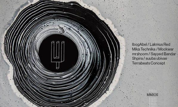 """Ubivae objavio """"Korompilaciju"""" novosadske alternativne elektronske muzike"""